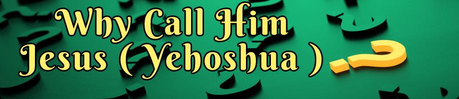 Why Call Him Jesus (Yehoshua)?