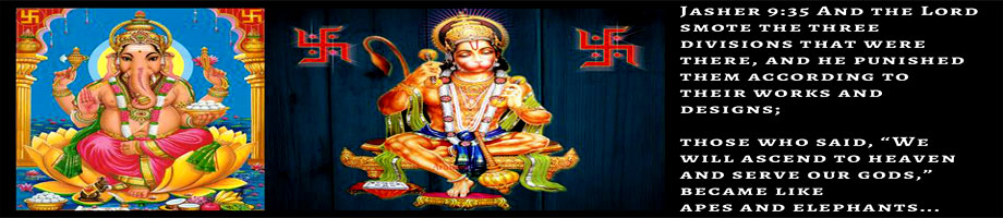 Hanuman Ganesha & The Tower of Babel